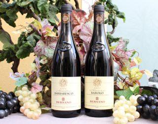 vino bersano gastronomia piazza